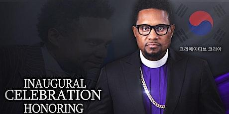 Celebration Banquet for Bishop Chadwick F. Carlton tickets
