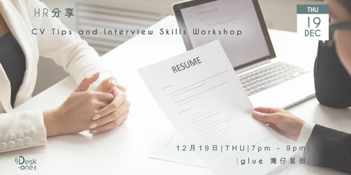 HR分享: Prepare for Your Dream Job - CV Tips and Interview Skills Workshop
