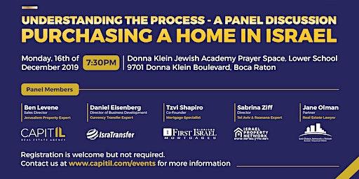 Donna Klein Jewish Academy Prayer Space, Lower School