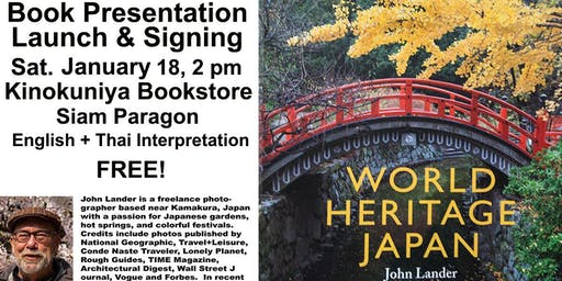 Book Launch, Author Event & Signing: World Heritage Japan