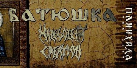 Батюшка (Batushka) by Krzysztof Drabikowski at The Dome, London tickets
