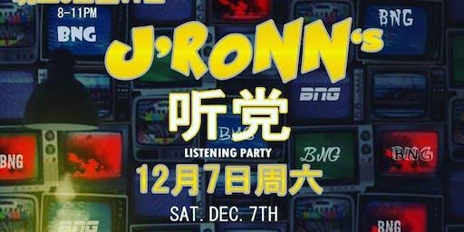 J'Ronn's VIP Premiere Party