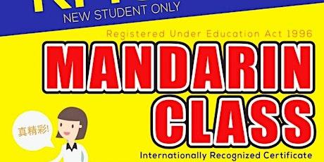 Mandarin Class tickets