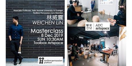 Toolbox Artspace Weichen Lin Masterclass tickets