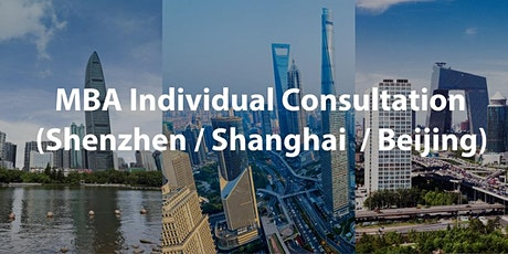 CUHK MBA Individual Consultation in Beijing tickets