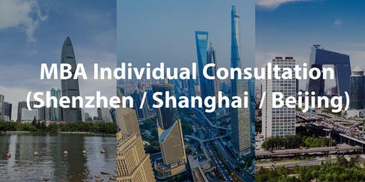 CUHK MBA Individual Consultation in Shenzhen
