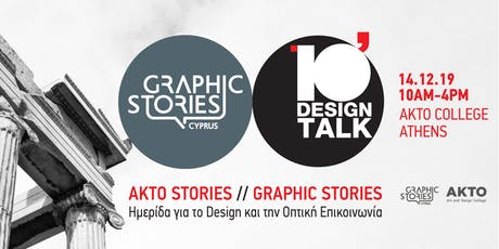 AKTO Stories - GRAPHIC Stories tickets