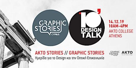 AKTO Stories - GRAPHIC Stories tickets