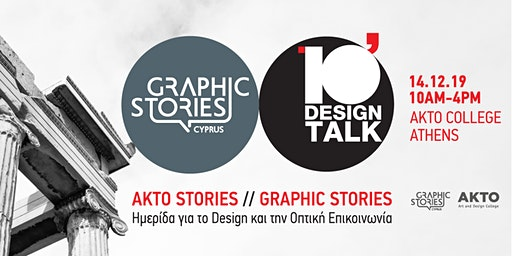 AKTO Stories - GRAPHIC Stories