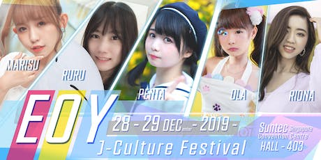 EOY J-Culture Festival 2019 tickets