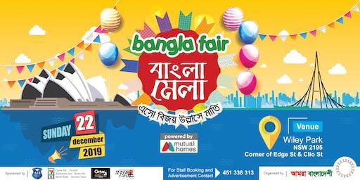 Bangla Mela 2019