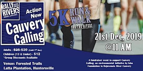 Cauvery Calling Trail Run or Walk 5K tickets