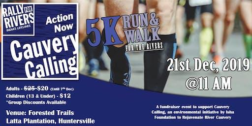Cauvery Calling Trail Run or Walk 5K