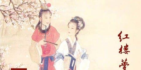 Китай – традиции и култура / China – Traditions and Culture tickets