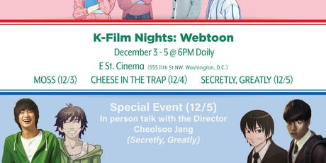 K-Film Nights: Webtoons on the Big Screen (Dec. 3-5) tickets