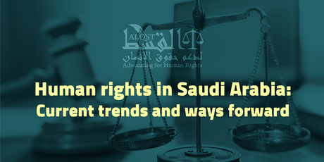 Human rights in Saudi Arabia:  Current trends and ways forward tickets