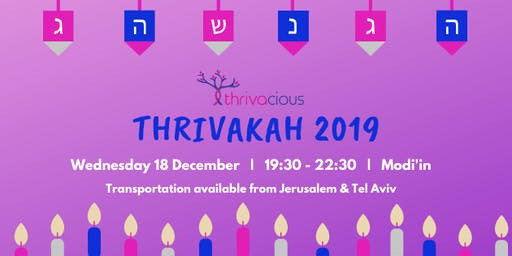 Thrivakah 2019