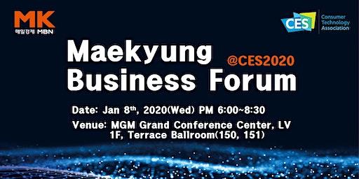 Maekyung Business Forum @ CES2020