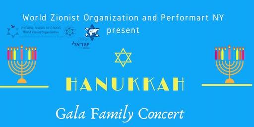 Hanukkah Gala Family Concert