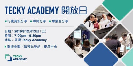 Tecky Academy Open Day 開放日 tickets