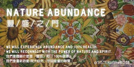 豐盛之門 Nature Abundance tickets