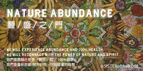 豐盛之門 Nature Abundance tickets