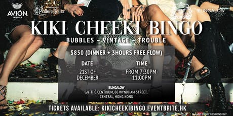 Launch Party: KIKI CHEEKI BINGO! tickets