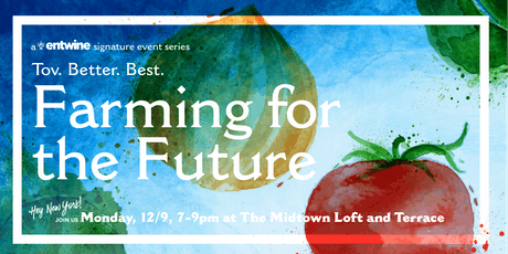 TOV.  BETTER. BEST. Farming for the Future (New York City) tickets