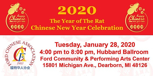 Ford Chinese Association Chinese New Year Celebration- FCA Member Admission