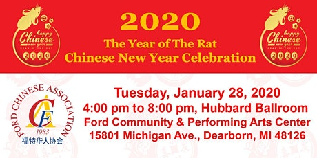 Ford Chinese Association Chinese New Year Celebration - Employee Admission tickets