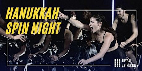 Hanukkah Spin Night - Boston tickets