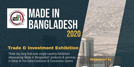 Made In Bangladesh 2020 tickets