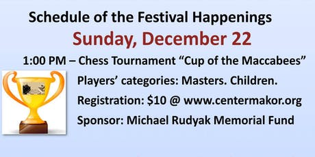 Cup of the Maccabees Chess Tournament tickets