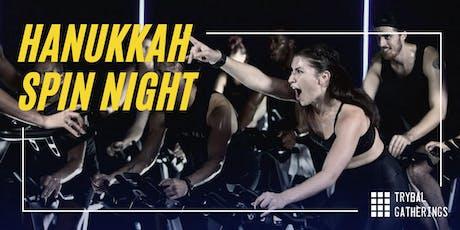 Hanukkah Spin Night - LA tickets