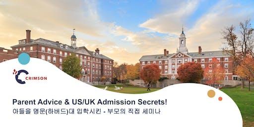 Admission Secrets of Top Unis & Parent Advice    SYD