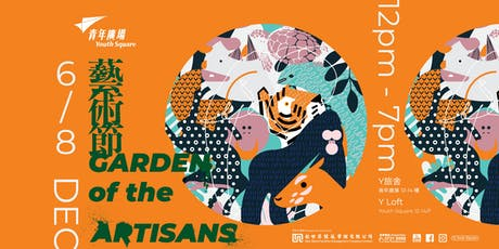 Online Pre-registration – Garden of the Artisans Festival 2019 tickets