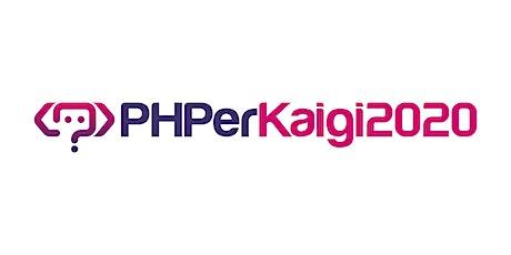 PHPerKaigi 2020 tickets