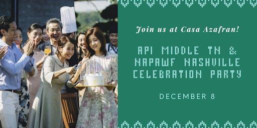 API Middle TN / NAPAWF Nashville Celebration