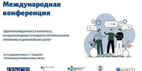 "International Conference  ""Business Integrity, international standards"" tickets"