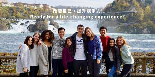 AFS一年海外交流計劃講座   1-Year Global Youth Exchanges for Ages 15-18 Seminar