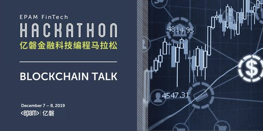 EPAM FinTech Hackathon - Blockchain Talk