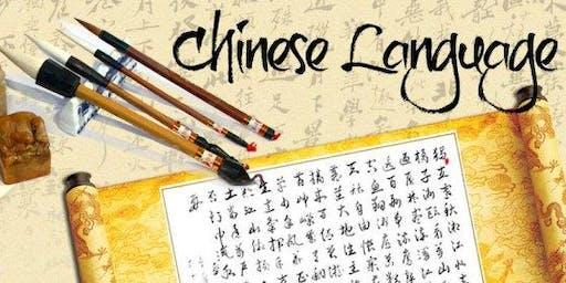 Mandarin Language Course HSK 1 (Thursday) suitable for beginners
