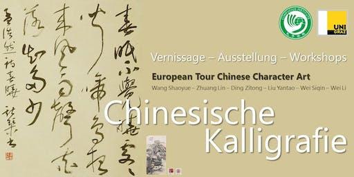 Chinesische Kalligrafie - European Tour of Chinese Character Art