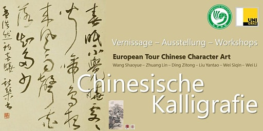 Chinesische Kalligrafie - European Tour of Chinese Character Art