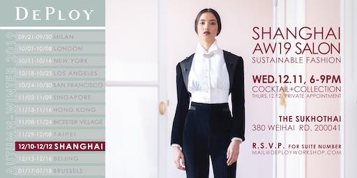 Sustainable Fashion Cocktail & Collection Preview