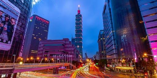 Lancaster University Management School Applicant Event - Taipei 2020
