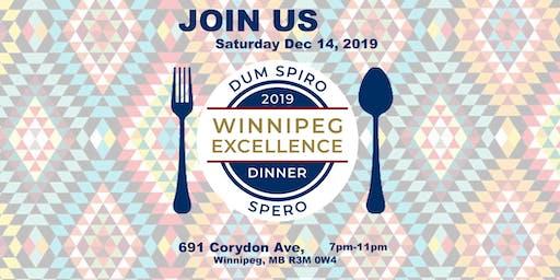 2019 Winnipeg Excellence Dinner