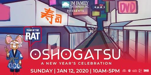 Oshogatsu 2020: A New Year's Celebration presented by JM Family Enterprises, Inc.