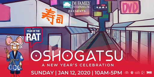 Oshogatsu 2020: A New Year's Celebration presented by JM Family Enterprises, Inc.
