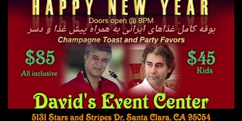 New Year's Eve Celebration at David's Center
